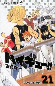 Haikyuu!! : Jump Festa 2015 Special - VS