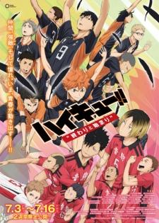 Haikyuu!! - Film 1 - Un début et une fin - Owari to Hajimari