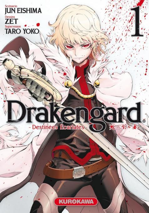Drakengard - Destinées Ecarlates